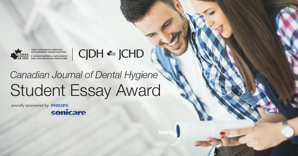 cjdh student essay award